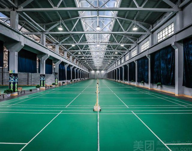 :长沙今日团购:【国大羽毛球馆】晨练40次