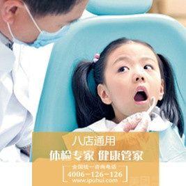 西安普惠健康体检中心(兴庆南路店)-美团