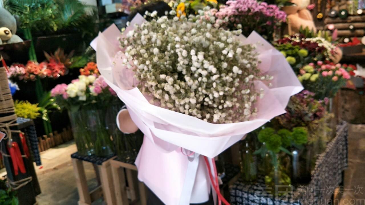 :长沙今日钱柜娱乐官网:【花殿花店】满天星花束