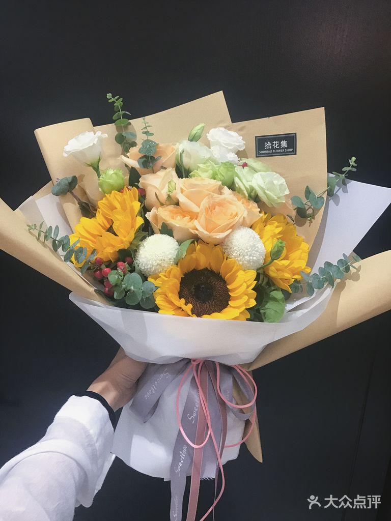 韩式向日葵花束a款
