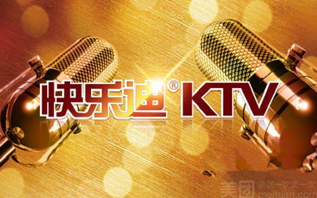 快乐迪KTV(北行店)-美团