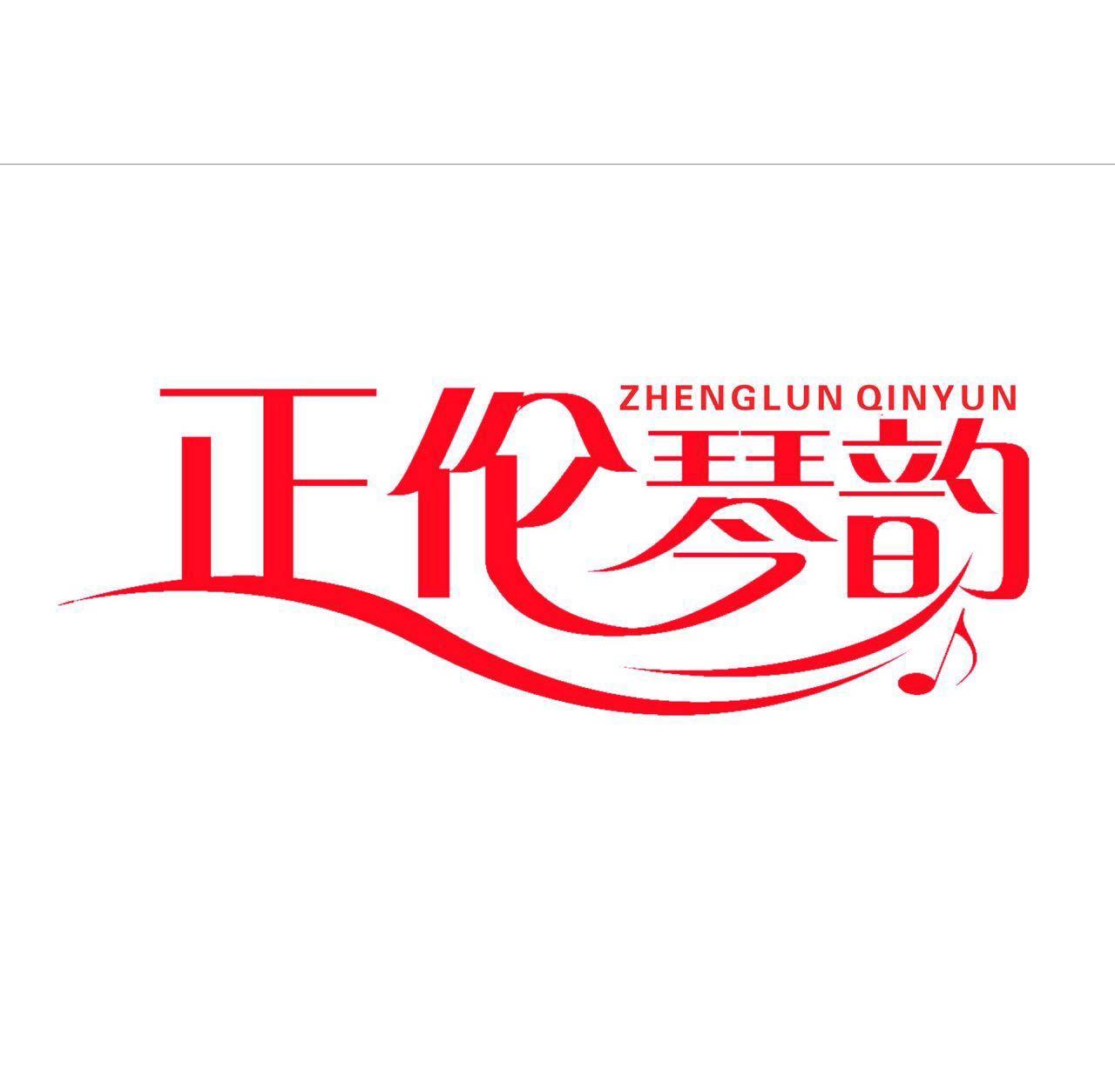 珠江琴行音乐培训-美团