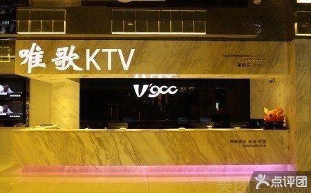 美团网:长沙今日KTV团购:【唯歌KTV】下午场/晚晚场欢唱时段2选1+酒水小吃套餐