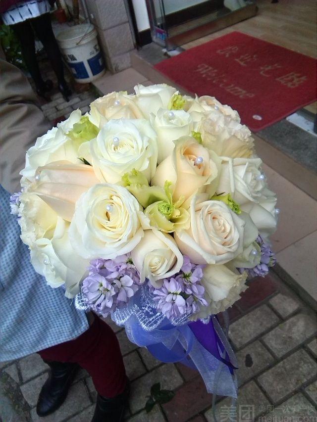 百花苑-美团