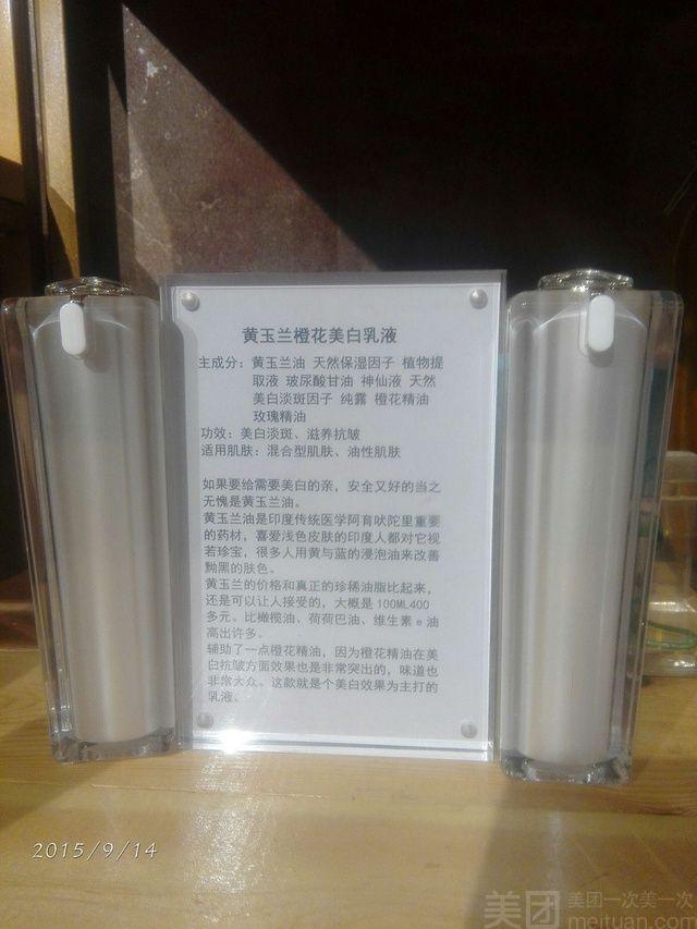 橄榄庄园手工皂diy工作室(二七万达店)-美团