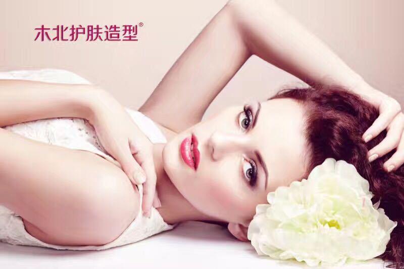 木北护肤造型(小西天店)-美团