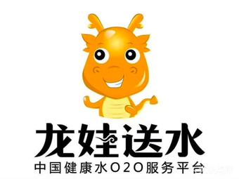 龙娃送水(迈皋桥站)
