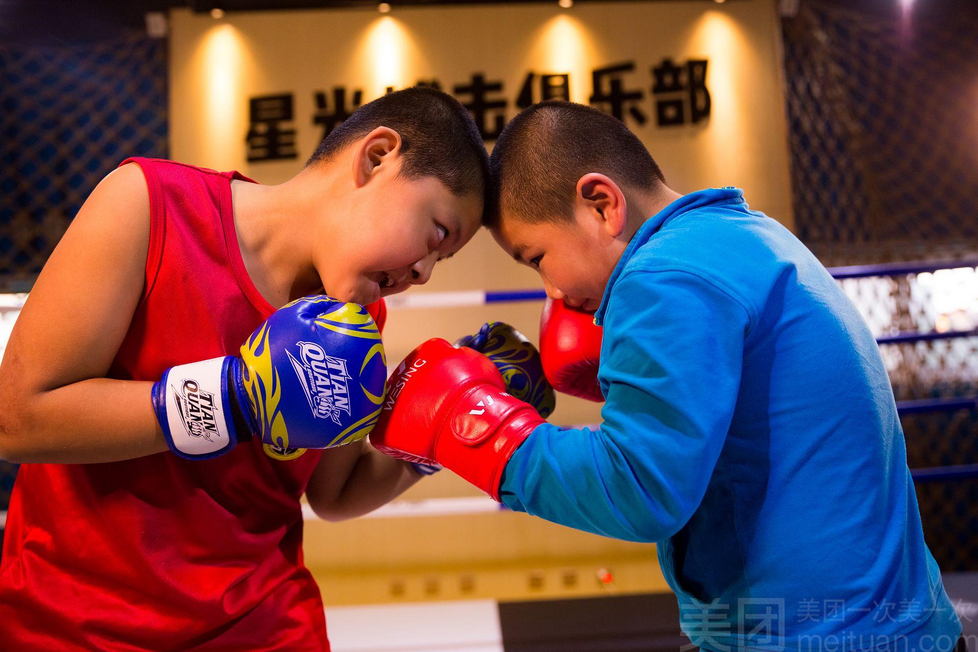 【星光搏击俱乐部】儿童散打/拳击/菲律宾棍体验课