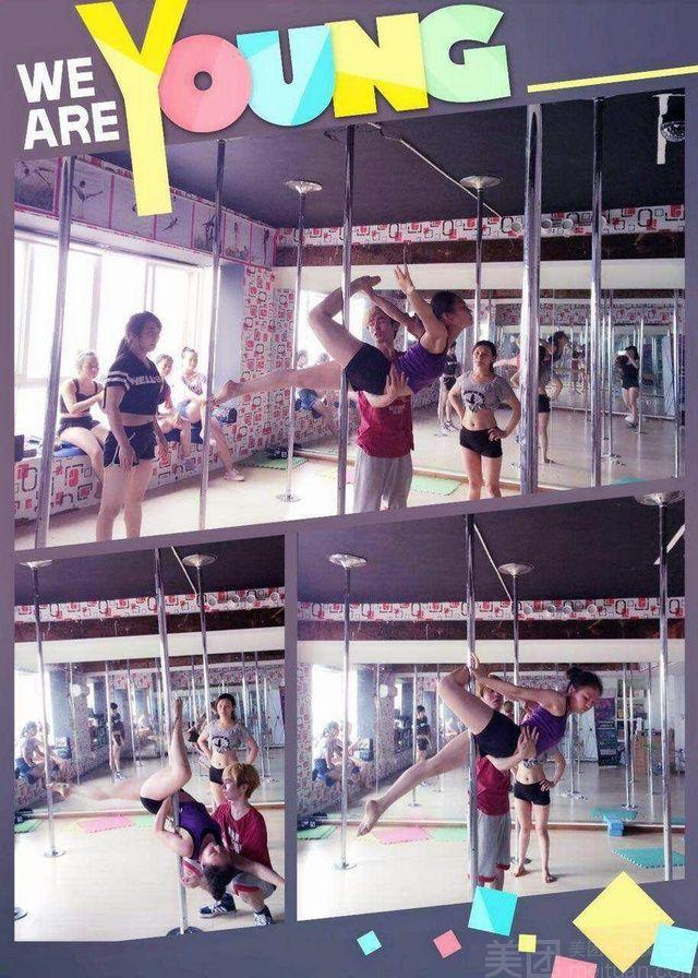 艾恩时尚舞蹈培训中心(星沙店)-美团