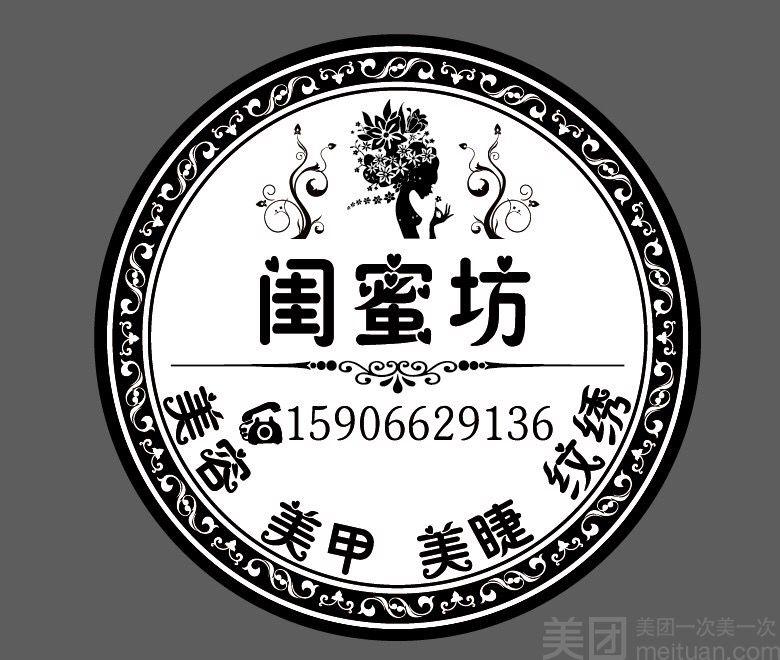 logo logo 标志 设计 图标 780_660