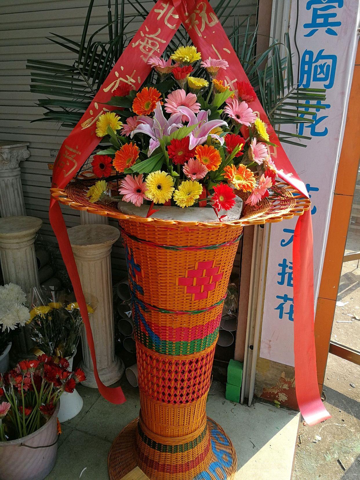 米朵花艺工作室-美团