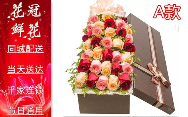 花冠鲜花(方记花卉)-美团