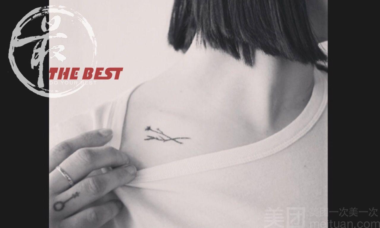 最.刺青工作室(上海优质老店)-美团
