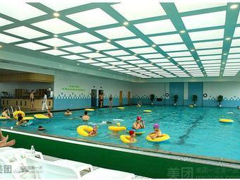 笔架山庄游泳馆