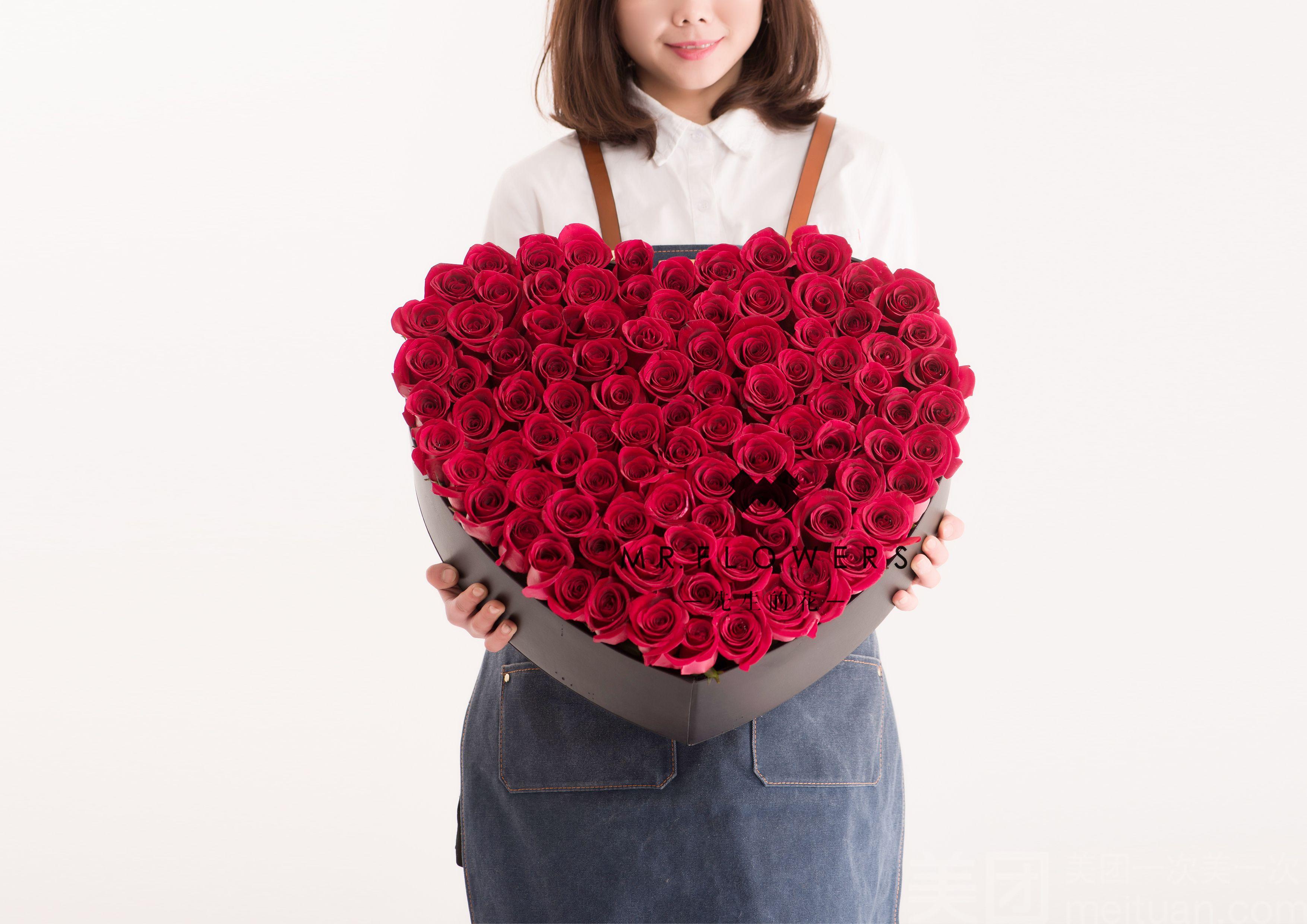 先生的花(八佰伴店)-美团