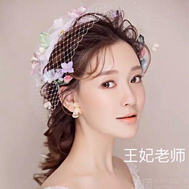 套餐a新娘时尚造型早妆图片