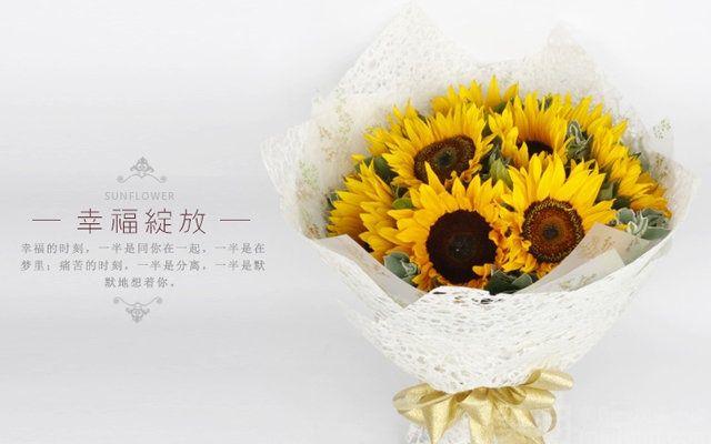 绿韵花艺鲜花店(龙江路店)-美团