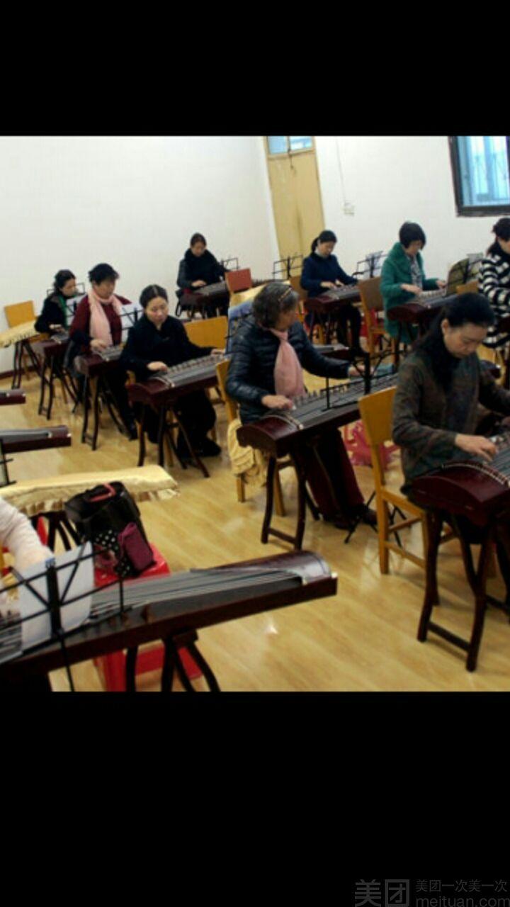 苏老师吉他、古琴、古筝艺术培训-美团
