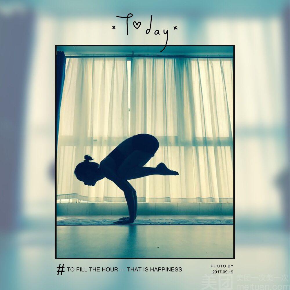 :长沙今日钱柜娱乐官网:【华雅国际大酒店梵爱瑜伽学院】大课瑜伽单次体验卡