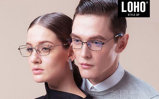 :长沙今日团购:【LOHO眼镜生活】1600MR-8非球面镜片配镜套餐