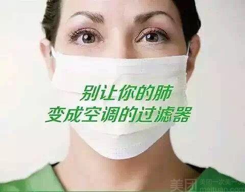 :长沙今日团购:【车美仕汽车生活馆】车美仕汽车生活馆空调清洗