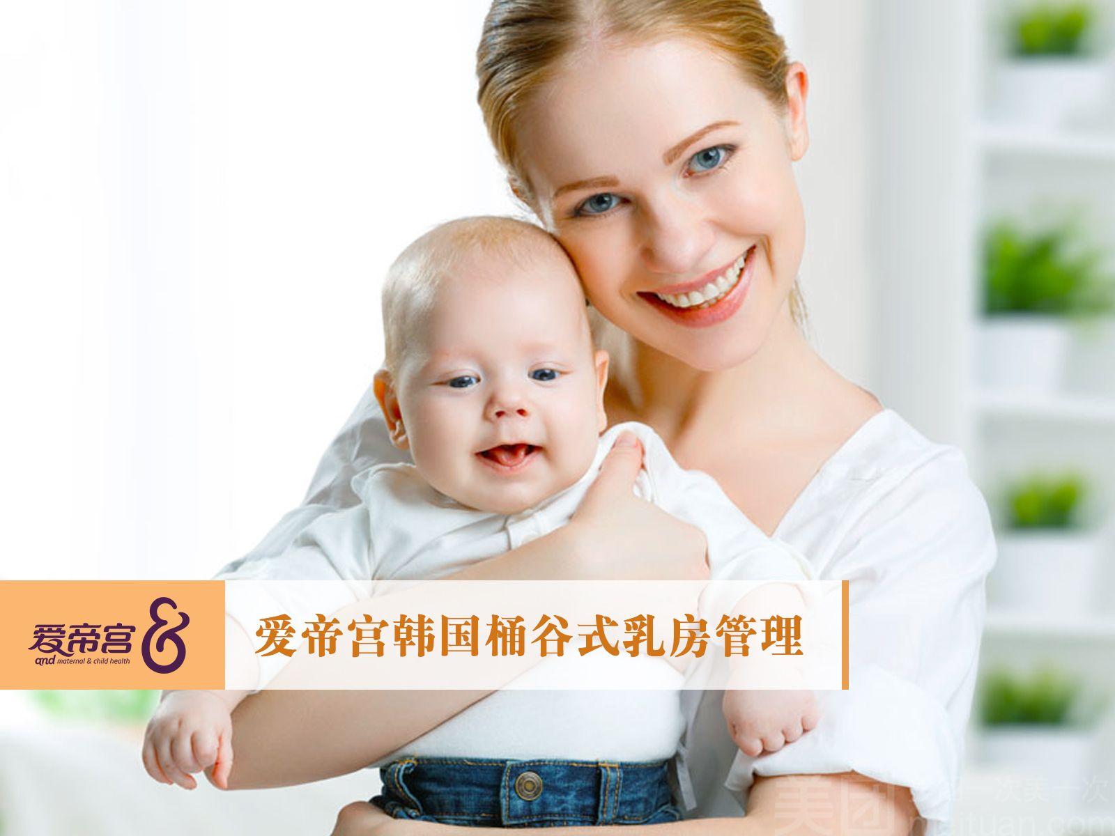 深圳美妈汇产后修复中心(香蜜湖店)-美团
