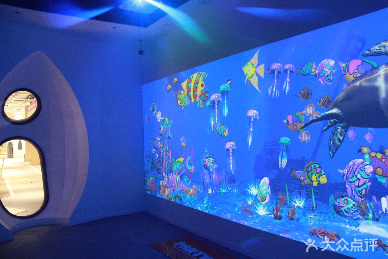 ar儿童数码科技互动体验中心图片