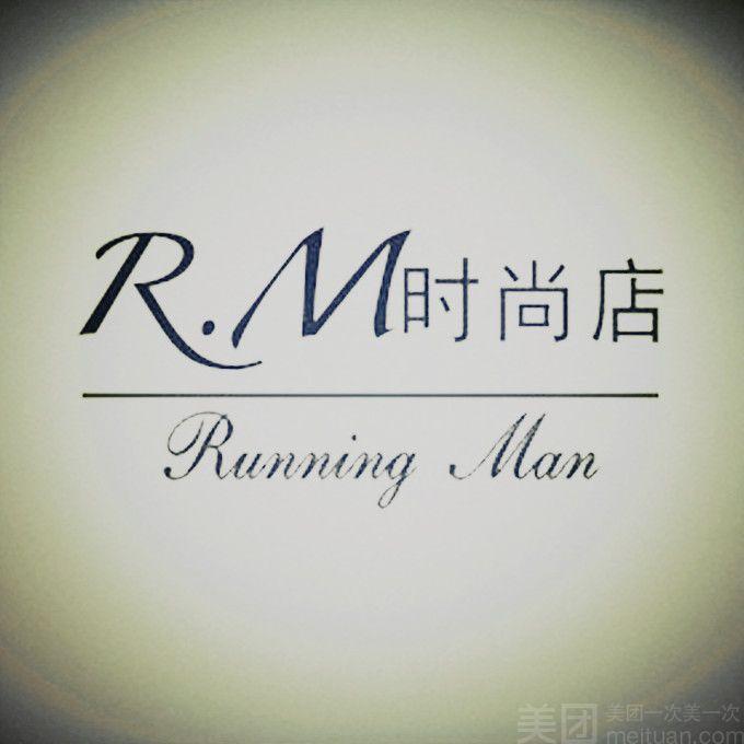 RM造型时尚烫染接发(明珠百货立汤路店)-美团