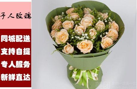 红蝴蝶花舍-美团
