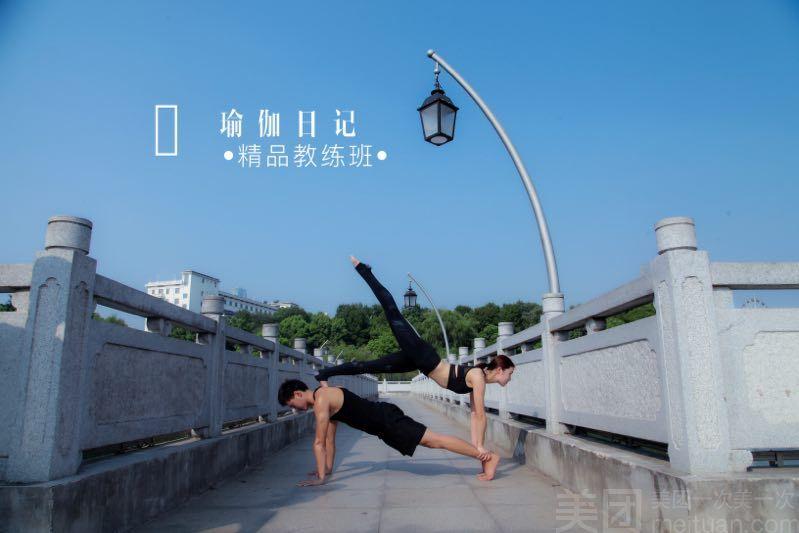 :长沙今日团购:【Zero瑜伽】户外活动