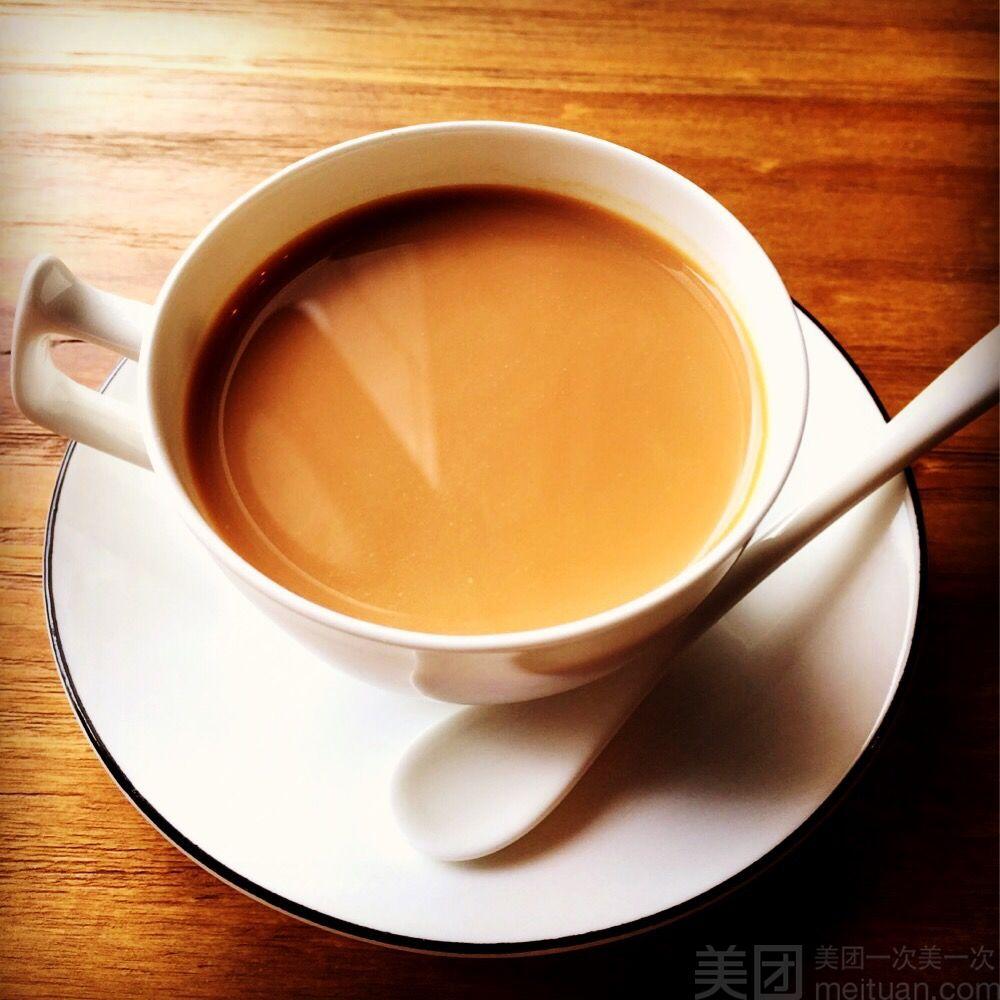 :长沙今日团购:【max啤酒吧】马来西亚茶