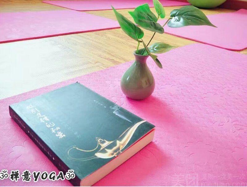 禅意瑜伽-美团