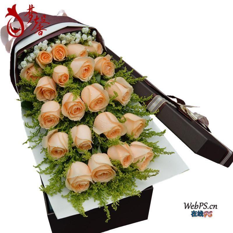 九号花卉-美团