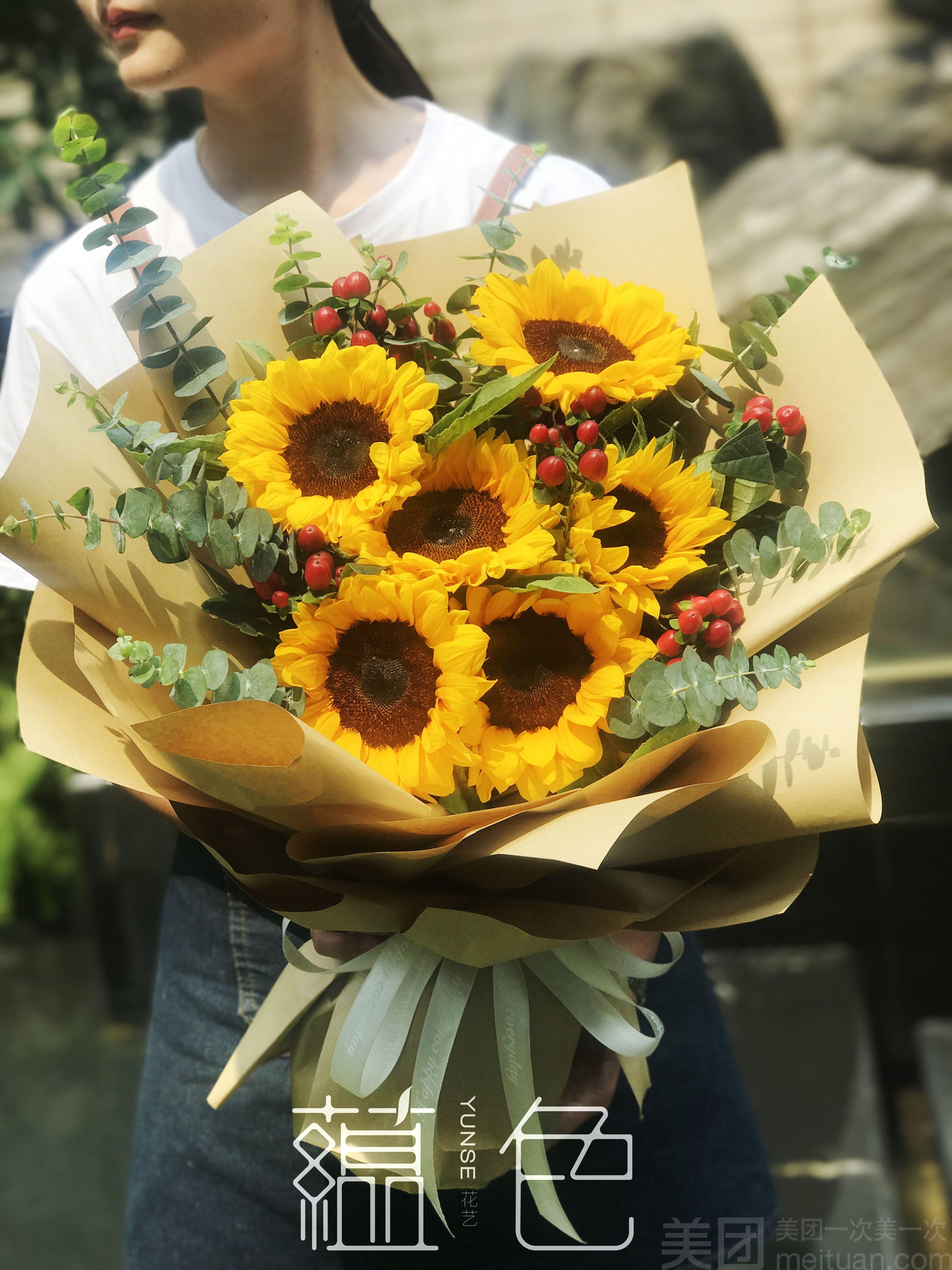 【蕴色花艺】暖阳-向日葵花束