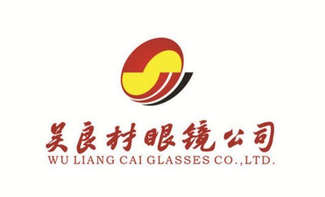 吴良材眼镜公司(西部白马店)-美团