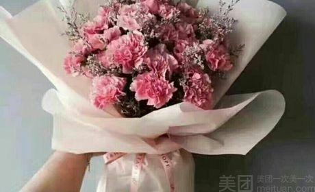 馨缘鲜花坊怎么样_团购馨缘鲜花坊-13朵康乃馨韩式