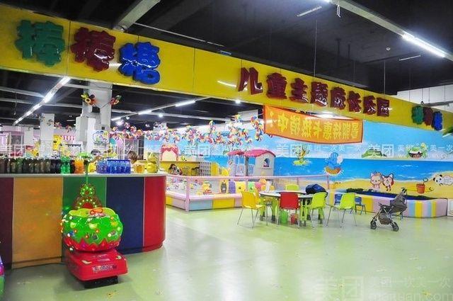 棒棒糖儿童主题乐园-美团