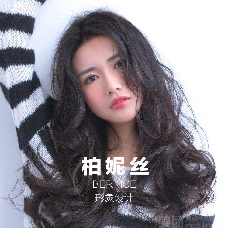 :长沙今日团购:【柏妮丝形象设计】烫发加染发