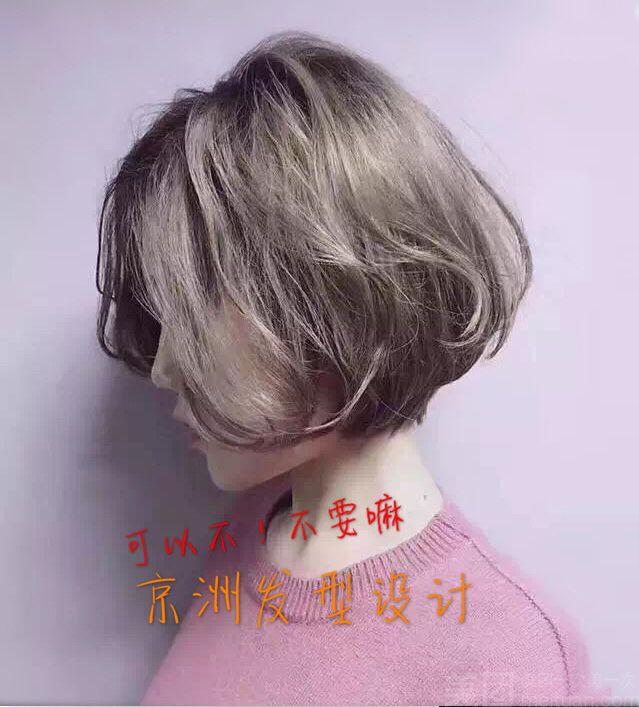 聚星京洲发型设计