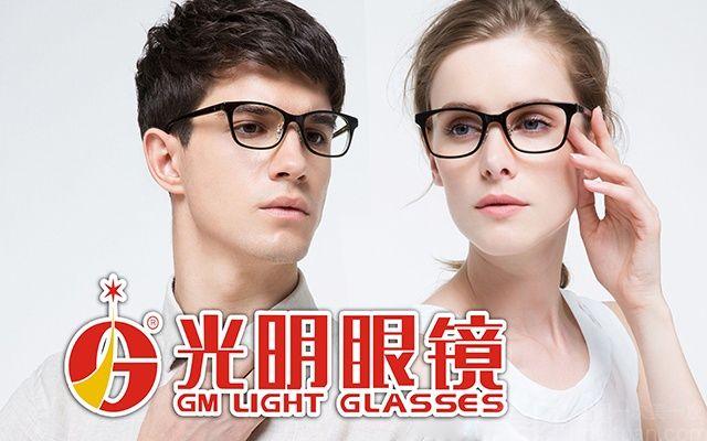 福光眼镜-美团