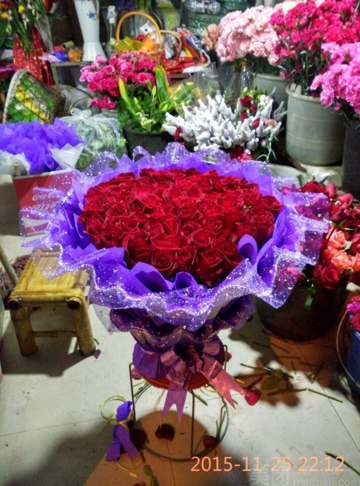 花之韵鲜花店-美团