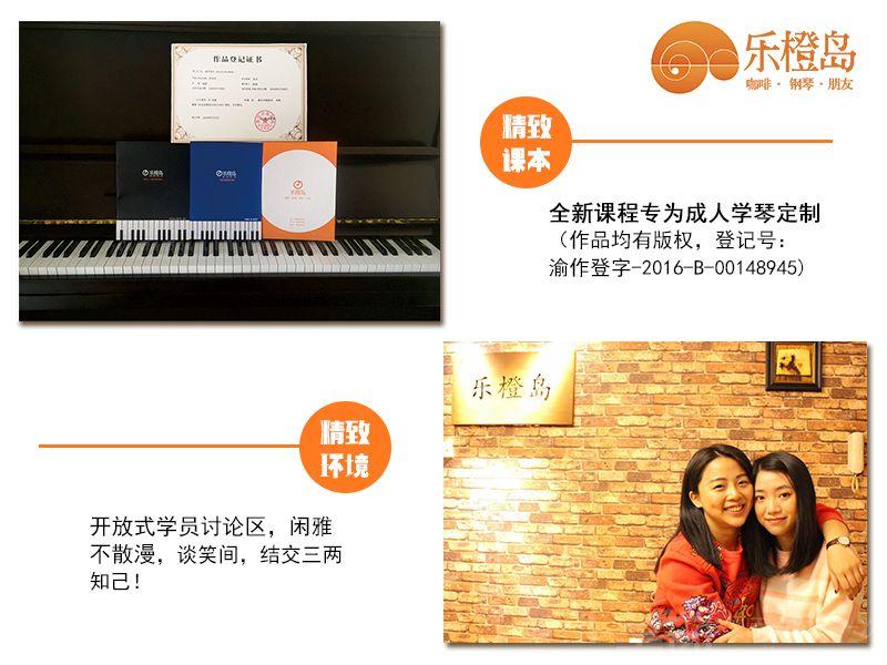 默钢琴曲谱简谱双手