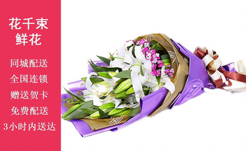 【滁州等】花千束-美团