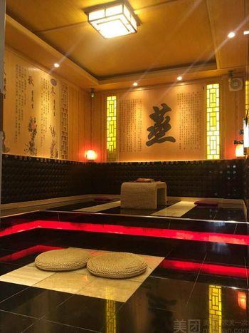 【北京】砭灸美容养生馆-美团