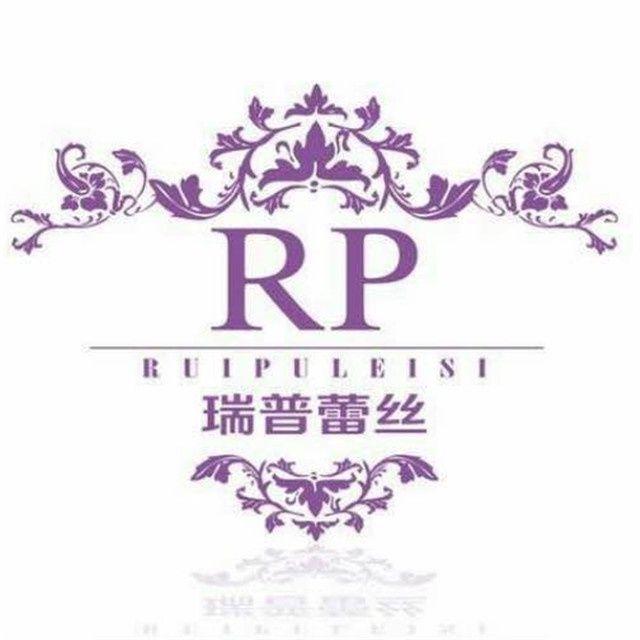 :长沙今日团购:【瑞普蕾丝美甲】幻城单人美甲彩绘套餐