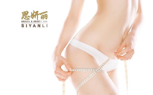 :长沙今日团购:【思妍丽】经络纤体/New-Life美体贴片/清体按摩/排水纤腿4选2