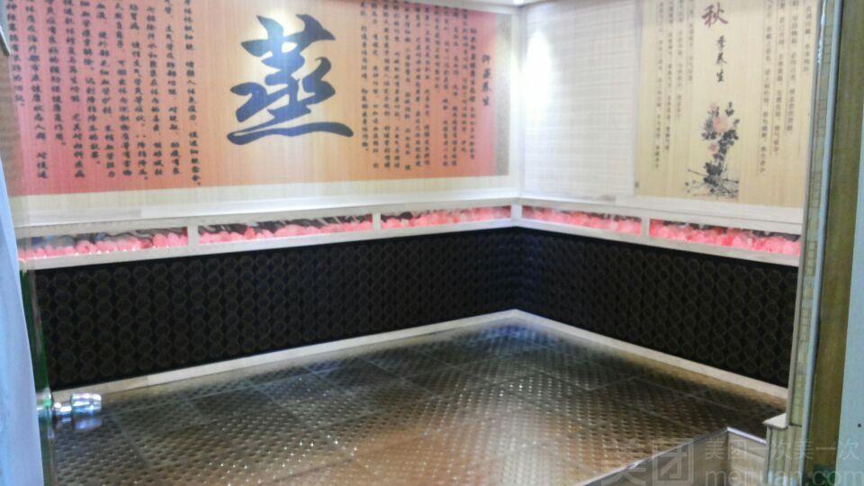 安然纳米汗蒸(财富广场店)-美团