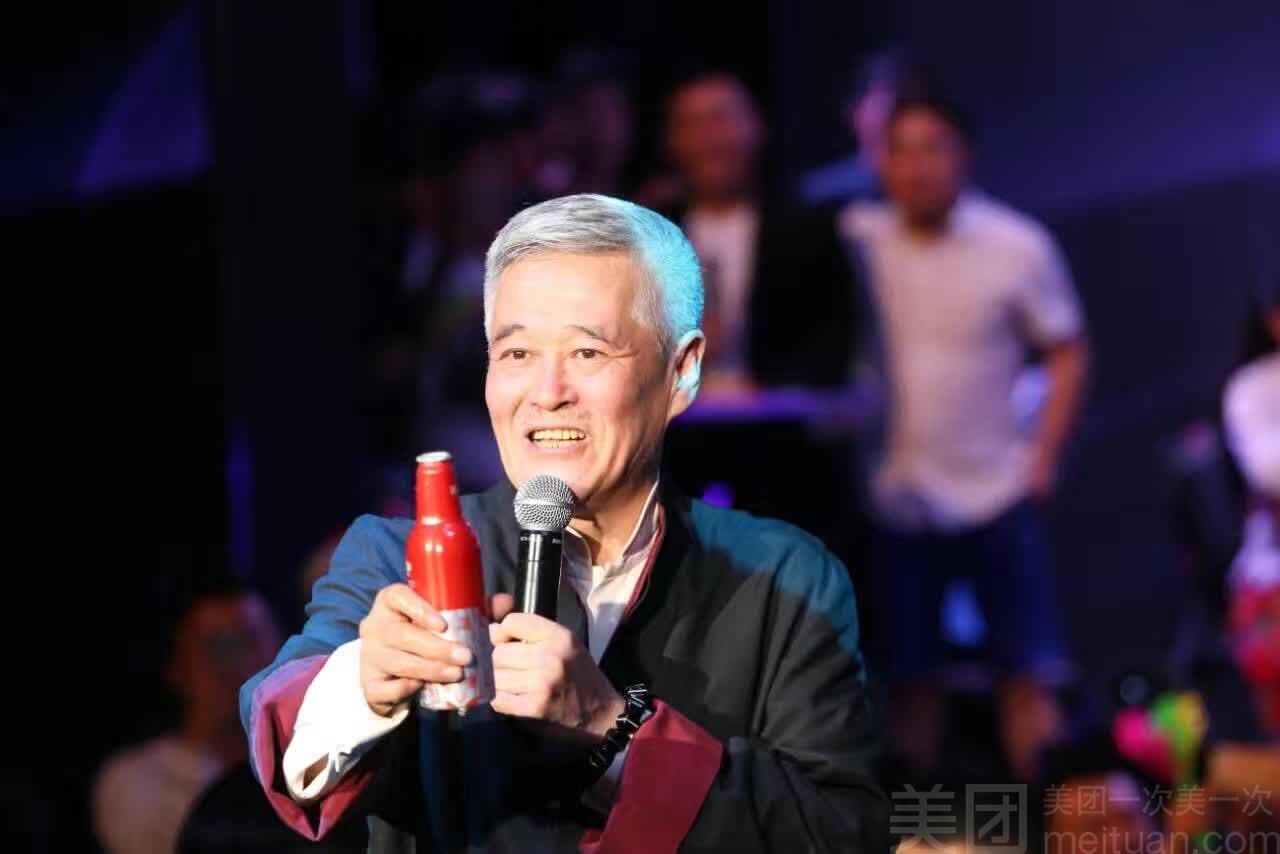 刘老根拿来一壶嗨晚宴剧院(深圳店)-美团
