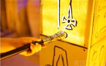 【上海】aMaze真人密室逃脱-美团