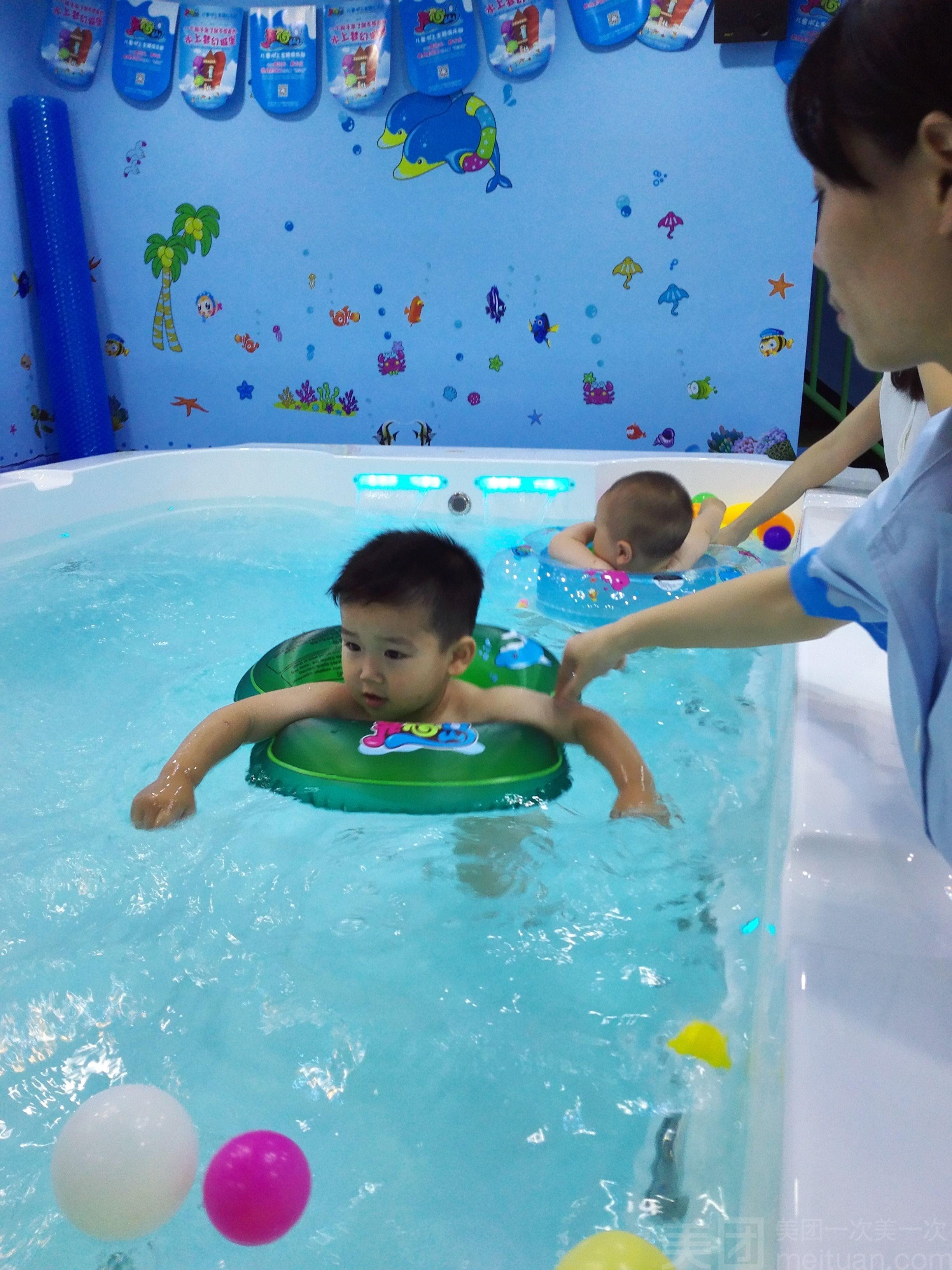 婴童水育乐园-美团